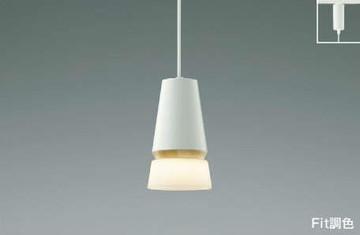 【法人限定】AP45892L【コイズミ照明】ペンダント LED(電球色)+昼白色)【返品種別B】