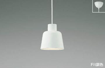 AP45899L【コイズミ照明】ペンダント LED(電球色)+昼白色)【返品種別B】
