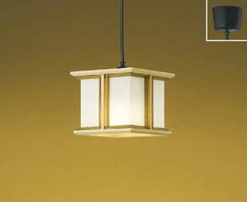 AP47544L【コイズミ照明】和風ペンダント LED(電球色)【返品種別B】