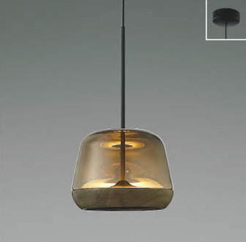 【法人限定】AP47549L【コイズミ照明】ペンダント LED(電球色)【返品種別B】