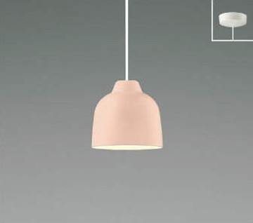 【法人限定】AP47582L【コイズミ照明】ペンダント LED(電球色)【返品種別B】
