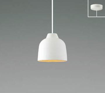 AP47585L【コイズミ照明】ペンダント LED(電球色)【返品種別B】