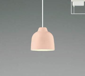 AP47588L【コイズミ照明】ペンダント LED(電球色)【返品種別B】