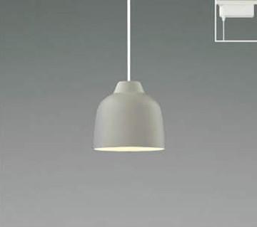 AP47590L【コイズミ照明】ペンダント LED(電球色)【返品種別B】