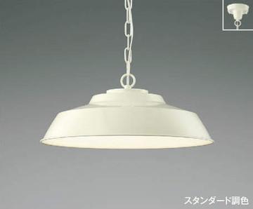 AP47612L【コイズミ照明】ペンダント [適応畳数] 10畳【返品種別B】