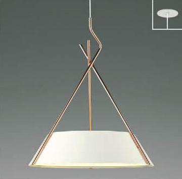 AP47624L【コイズミ照明】ペンダント LED(電球色)【返品種別B】