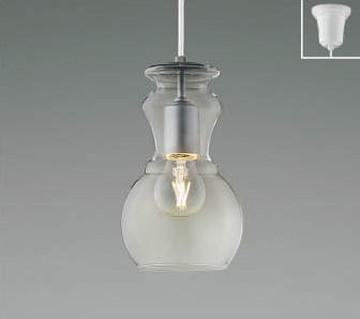 【法人限定】AP48716L【コイズミ照明】ペンダント LED(電球色)40W相当:電球2.5W(E26)【返品種別B】