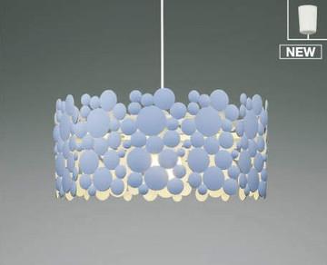 AP50275【コイズミ照明】ペンダント LED(電球色)【返品種別B】