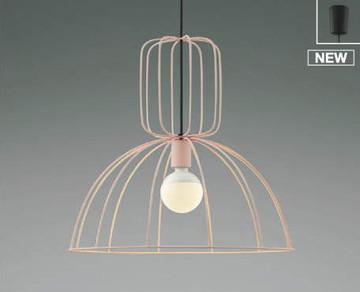 AP50281【コイズミ照明】ペンダント LED(電球色)【返品種別B】
