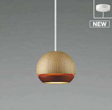 【法人限定】AP50283【コイズミ照明】ペンダント LED(電球色)【返品種別B】
