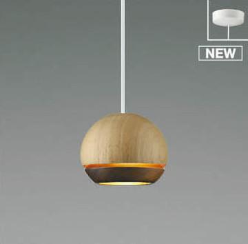 【法人限定】AP50284【コイズミ照明】ペンダント LED(電球色)【返品種別B】