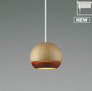 AP50285【コイズミ照明】ペンダント LED(電球色)【返品種別B】