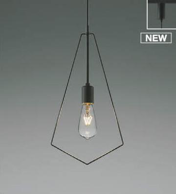 【法人限定】AP50320【コイズミ照明】ペンダント LED(電球色)40W相当:電球2.5W(E26)【返品種別B】