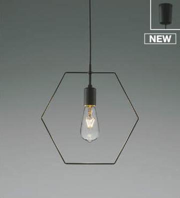 【法人限定】AP50321【コイズミ照明】ペンダント LED(電球色)40W相当:電球2.5W(E26)【返品種別B】