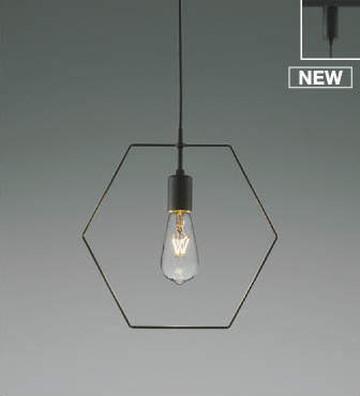 AP50322【コイズミ照明】ペンダント LED(電球色)40W相当:電球2.5W(E26)【返品種別B】