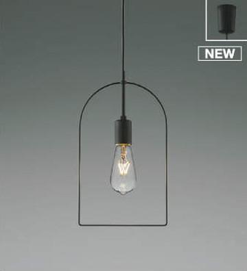 【法人限定】AP50323【コイズミ照明】ペンダント LED(電球色)40W相当:電球2.5W(E26)【返品種別B】