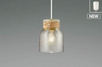 AP50351【コイズミ照明】ペンダント LED(電球色)40W相当:電球2.5W(E26)【返品種別B】