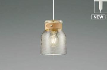 【法人限定】AP50352【コイズミ照明】ペンダント LED(電球色)40W相当:電球2.5W(E26)【返品種別B】