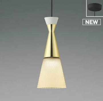 AP50641【コイズミ照明】ペンダント LED(電球色)【返品種別B】