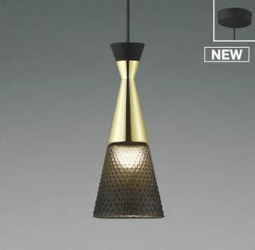 AP50643【コイズミ照明】ペンダント LED(電球色)【返品種別B】