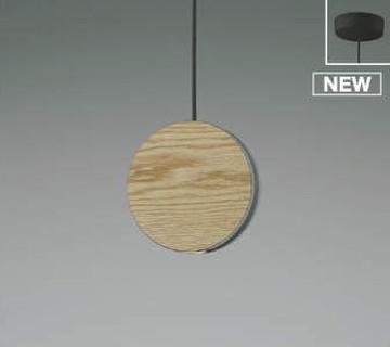 AP50670【コイズミ照明】ペンダント LED(電球色)【返品種別B】