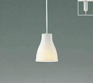 APE610409【コイズミ照明】ペンダント LED(電球色)【返品種別B】