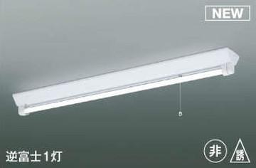 AR45788L1【コイズミ照明】非常・誘導灯 LED(昼白色)【返品種別B】