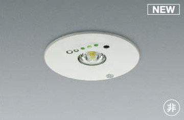AR50616【コイズミ照明】M形非常灯 LED(昼白色)【返品種別B】