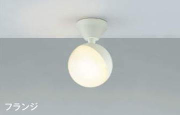 AS42614L【コイズミ照明】スポットライト LED(電球色)【返品種別B】