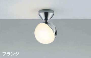 【法人限定】AS42616L【コイズミ照明】スポットライト LED(電球色)【返品種別B】