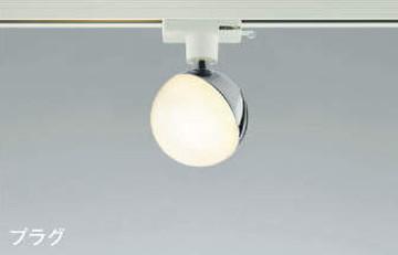 【法人限定】AS42617L【コイズミ照明】スポットライト LED(電球色)【返品種別B】