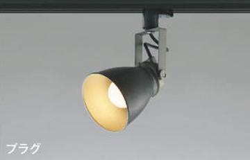 AS47414L【コイズミ照明】スポットライト LED(電球色)【返品種別B】