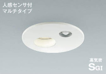 AU38072L【コイズミ照明】防雨型ダウンライト LED(電球色) 40W相当【返品種別B】