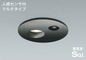 AU38074L【コイズミ照明】防雨型ダウンライト LED(電球色) 40W相当【返品種別B】