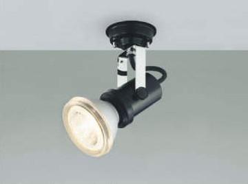 【法人限定】AU38127L【コイズミ照明】エクステリアスポットライト LED(電球色)ビーム球75W相当:ビーム電球75形相当(E26)【返品種別B】