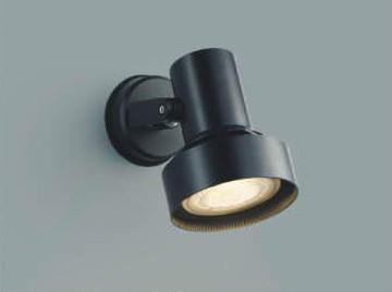 AU38129L【コイズミ照明】エクステリアスポットライト LED(電球色)ビーム球75W相当:ビーム電球75形相当(E26)【返品種別B】