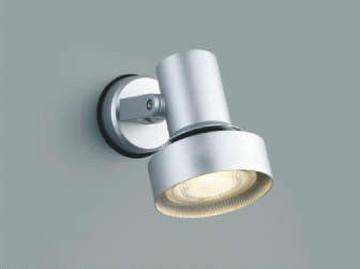 AU38130L【コイズミ照明】エクステリアスポットライト LED(電球色)ビーム球75W相当:ビーム電球75形相当(E26)【返品種別B】