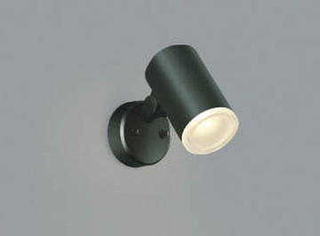 AU38273L【コイズミ照明】エクステリアスポットライト LED(電球色)【返品種別B】