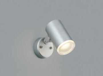 【法人限定】AU38274L【コイズミ照明】エクステリアスポットライト LED(電球色)【返品種別B】
