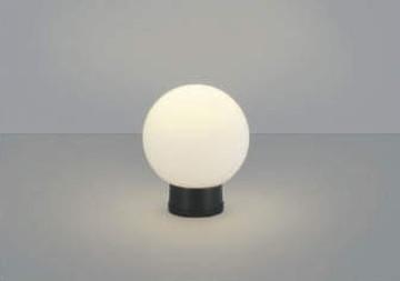 AU40276L【コイズミ照明】門柱灯 LED(電球色)【返品種別B】