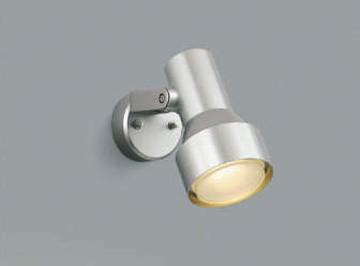 AU40627L【コイズミ照明】エクステリアスポットライト LED(電球色)【返品種別B】