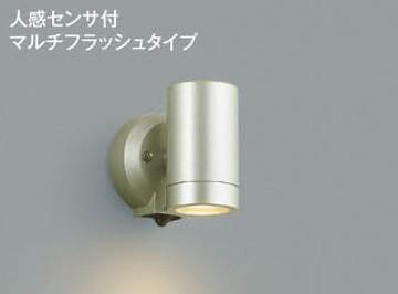 AU42382L【コイズミ照明】エクステリアスポットライト LED(電球色)【返品種別B】