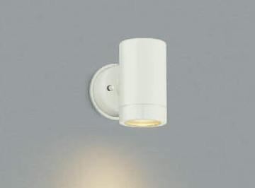 【法人限定】AU42383L【コイズミ照明】エクステリアスポットライト LED(電球色)【返品種別B】