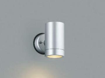 【法人限定】AU42385L【コイズミ照明】エクステリアスポットライト LED(電球色)【返品種別B】