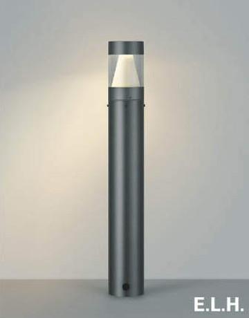 【法人限定】AU43923L【コイズミ照明】ガーデンライト LED(電球色)【返品種別B】