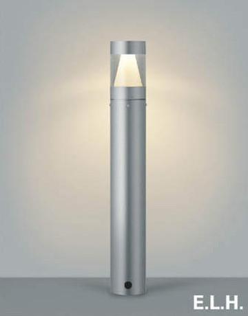 【法人限定】AU43924L【コイズミ照明】ガーデンライト LED(電球色)【返品種別B】