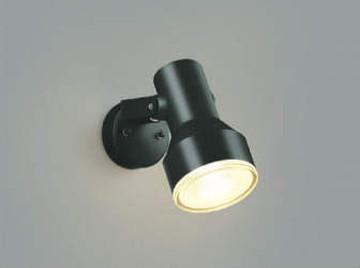 【法人限定】AU45243L【コイズミ照明】エクステリアスポットライト LED(電球色)【返品種別B】