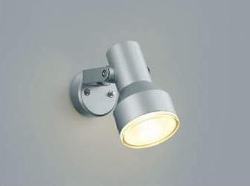 【法人限定】AU45244L【コイズミ照明】エクステリアスポットライト LED(電球色)【返品種別B】