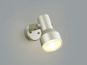 AU45245L【コイズミ照明】エクステリアスポットライト LED(電球色)【返品種別B】