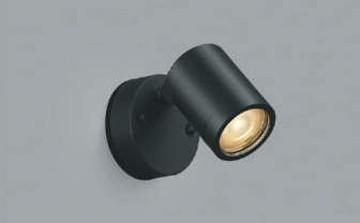AU45250L【コイズミ照明】エクステリアスポットライト LED(電球色)【返品種別B】